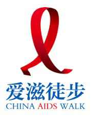 China AIDS Walk