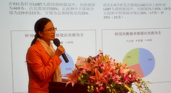 柯倩婷老师在新闻发布会上公布媒体监测报告