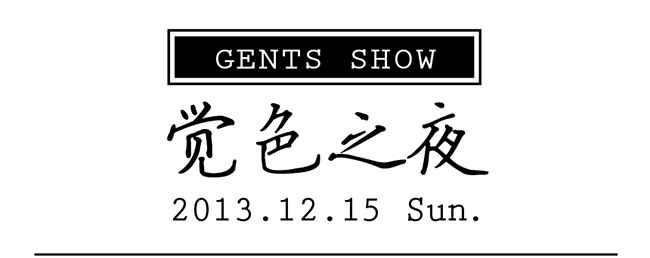 gents show