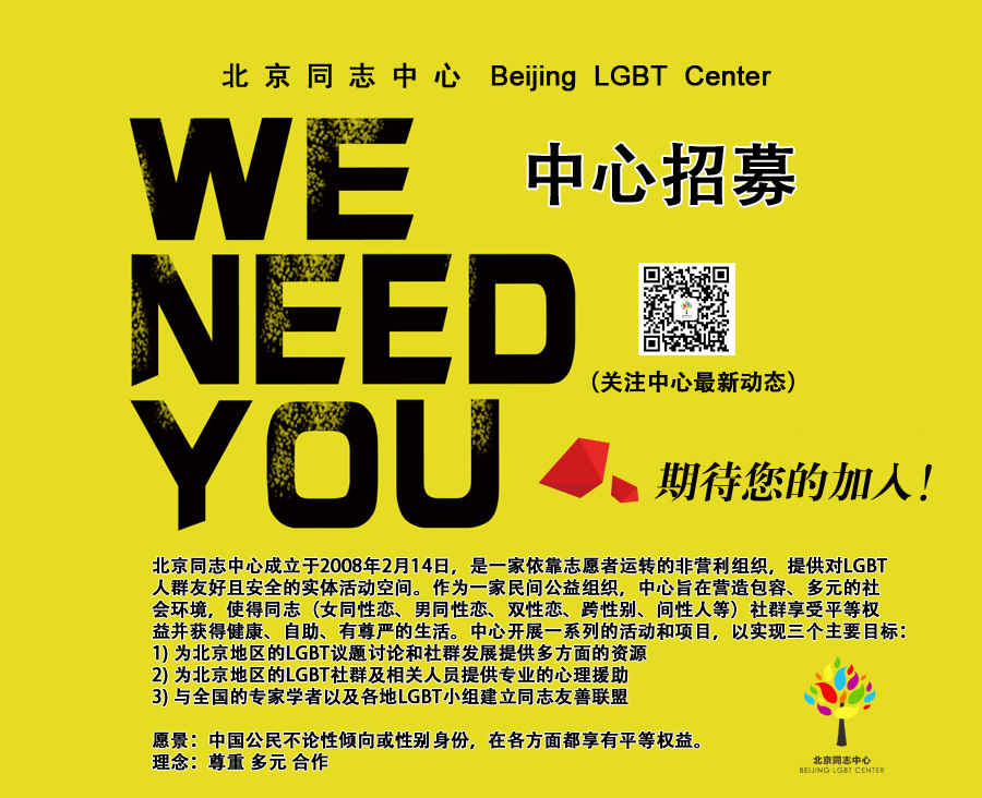 LGBTCenter