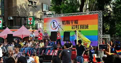 taiwan rainbow siege