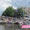 2012 Amsterdam Gay Pride: Canal Parade