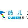 2013 Queer University