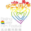 Sixth Beijing Queer Film Festival Goes Off Without a Hitch