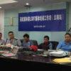 China Rainbow Media Awards – Yunnan Training
