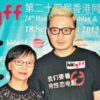 China Queer Domestic News – September 2013