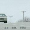 """Short Film """"A Heart Felt"""""""