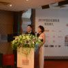 ERRORS – Third China Rainbow Media Awards Honors Shang Wenjie