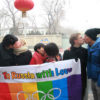 Valentine Kisses for Russia