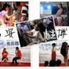 2014 Xi'An Sex Fair