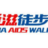 Join the 2014 China Aids Walk!