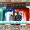 China Queer Domestic News August-2014