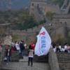 2014 The ChinaAIDSWalk Advertising Video