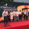 2015 AIDS Candlelight Memorial Beijing