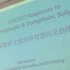 2015 IDAHOT in China