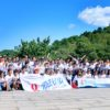 Fourth China AIDS Walk Conquers the Great Wall