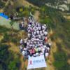 2015 China AIDS Walk Shanxi Unfurls Red Ribbon on Juewei Mountain