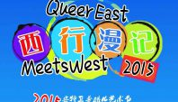 Queer East Meets West