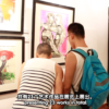 """ShangHaiPride""""Art Photography Exhibition"""""""